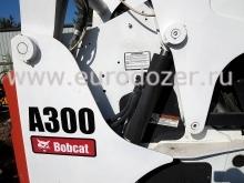Минипогрузчик BOBCAT 300