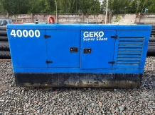 Генератор GEKO 40000